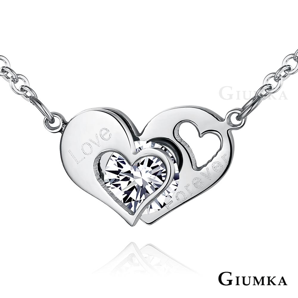 GIUMKA 心心相印 白鋼項鍊-銀色