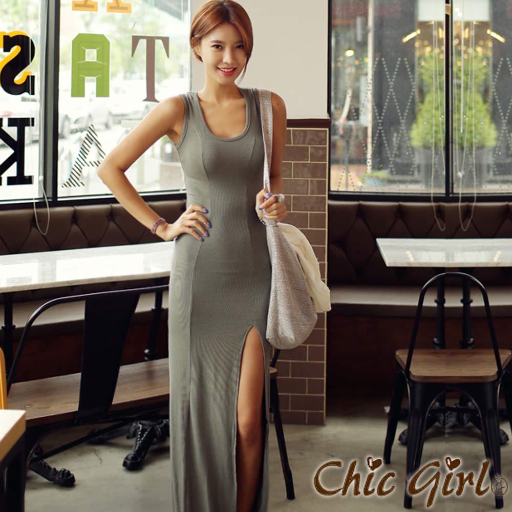 開衩裙襬棉質背心長洋裝 (共四色)-Chic Girl