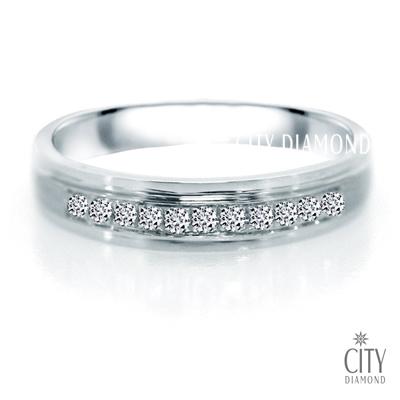 City Diamond Bijou系列鑽戒-BQ1306