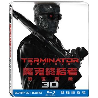 魔鬼終結者:創世契機 2D+3D 雙碟鐵盒版  藍光 BD
