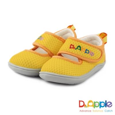 Dr. Apple 機能童鞋 繽紛馬卡龍經典極簡小童鞋款 黃