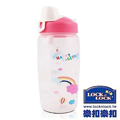 樂扣樂扣 兒童彩繪AQUA系列水壺350ML /甜甜粉