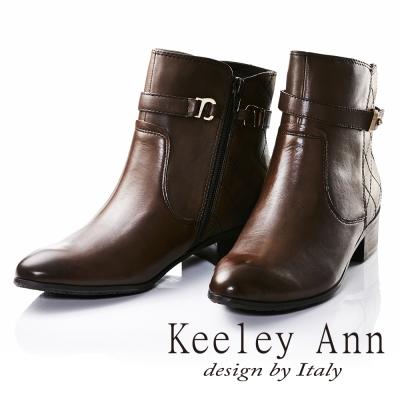 Keeley Ann歐美摩登~菱紋造型縫線真皮低跟短靴(咖啡色)