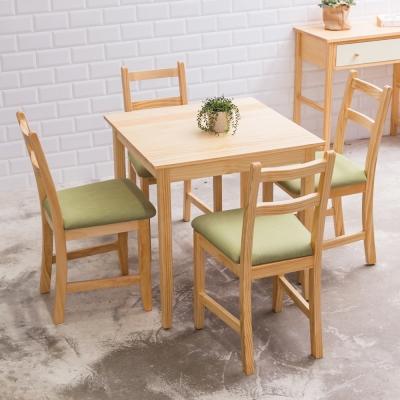 CiS自然行實木家具- 北歐實木餐桌椅組一桌四椅 74*74公分/原木+抹茶綠椅墊