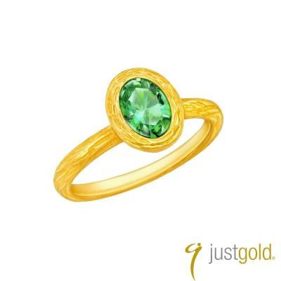 鎮金店Just Gold 螢火系列黃金戒指-綠色