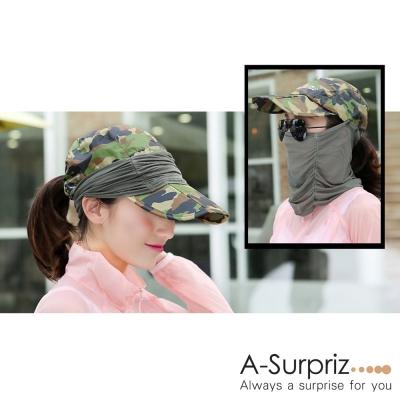 A-Surpriz 全罩機能摺疊式防曬帽(迷彩綠)