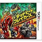 死亡熱力破碎機 - 3DS 亞版日文版