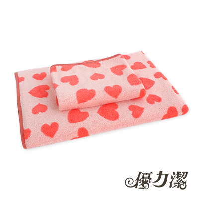 優力潔 愛心新型針織專利浴巾/毛巾 2 件組(共 3 色)