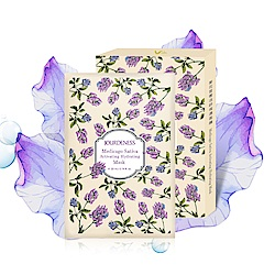 佐登妮絲 紫花苜蓿活妍保濕面膜(22mlx5片/盒)