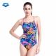 arena 女式連身三角泳衣 TSS6110WA product thumbnail 2