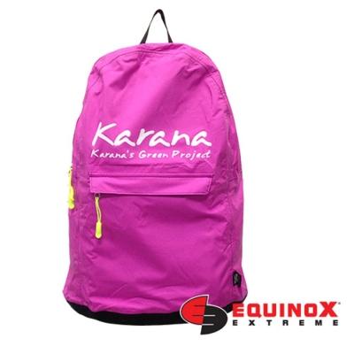 EQUINOX輕量 200 克防水旅行背包