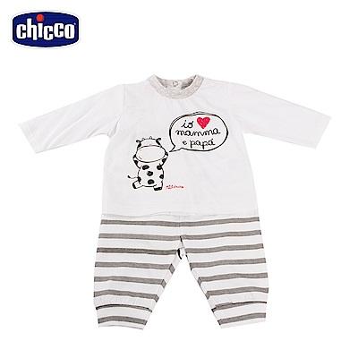 chicco-小乳牛-長袖套裝-灰白條 (6-18個月)