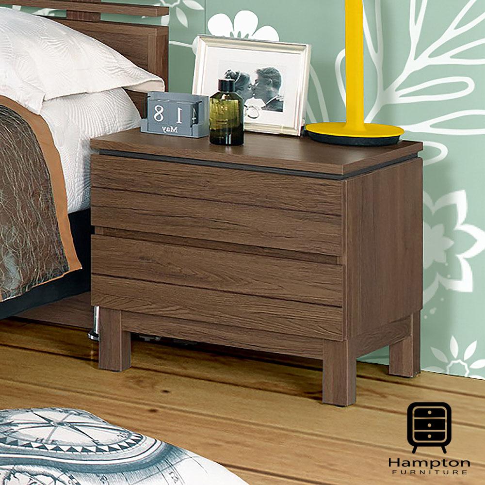 漢妮Hampton山謬系列1.7尺床頭櫃-50x40x45cm