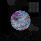 法蘭黛樂團/隨波逐流我不介意 (1CD)