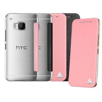LUCCIDA HTC One M9 透明背蓋超輕薄側掀皮套