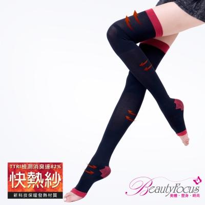 大腿襪-MIT漸進加壓保暖塑腿襪-黑-BeautyFocus