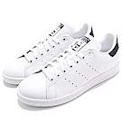 adidas Stan Smith 休閒 男鞋 女鞋
