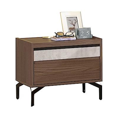 品家居 約瑟1.8尺胡桃木紋二抽床頭櫃-54x40x47cm-免組