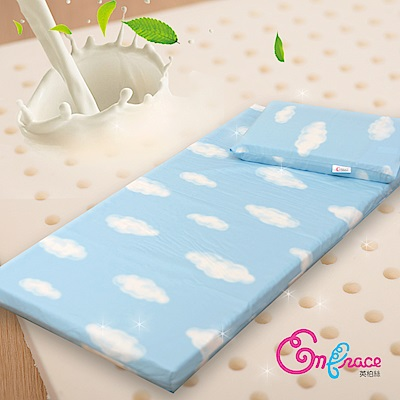 Embrace英柏絲 SPA級天然嬰兒乳膠床墊+平枕組 藍天白雲 60x120cm