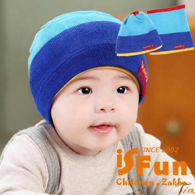 iSFun 四色彩虹 彈性棉帽脖圍兩穿式 深淺藍