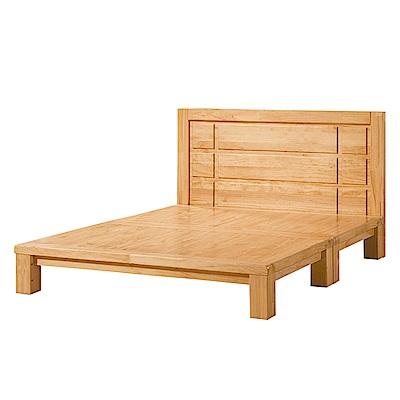 Bernice-雅蒂5尺實木雙人床組(床頭片+床底)