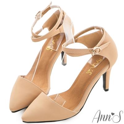 Ann'S性感斜口繞帶繫踝素面尖頭跟鞋-杏