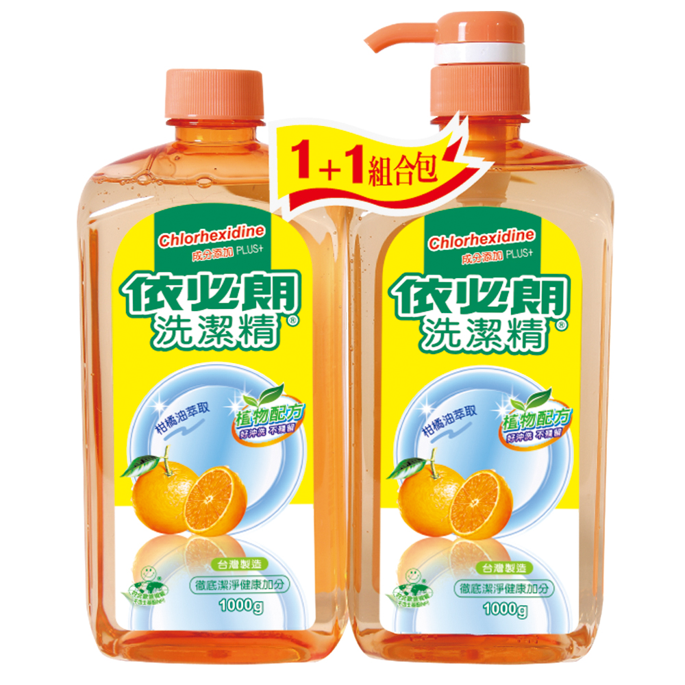 依必朗柑橘洗潔精-(1000g+1000g)x6組/箱