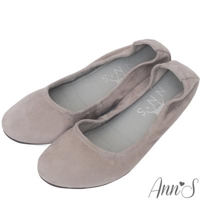 Ann'S無印系-Q彈超柔軟全羊皮舒適套腳平底娃娃鞋-淺灰