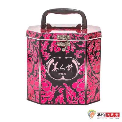 [時時樂限定]華陀美人計 近10000細目珍珠粉1盒(120包/鐵盒)