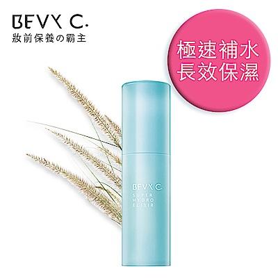 BEVY C.水潤肌保濕精華(澎澎精華)30mL