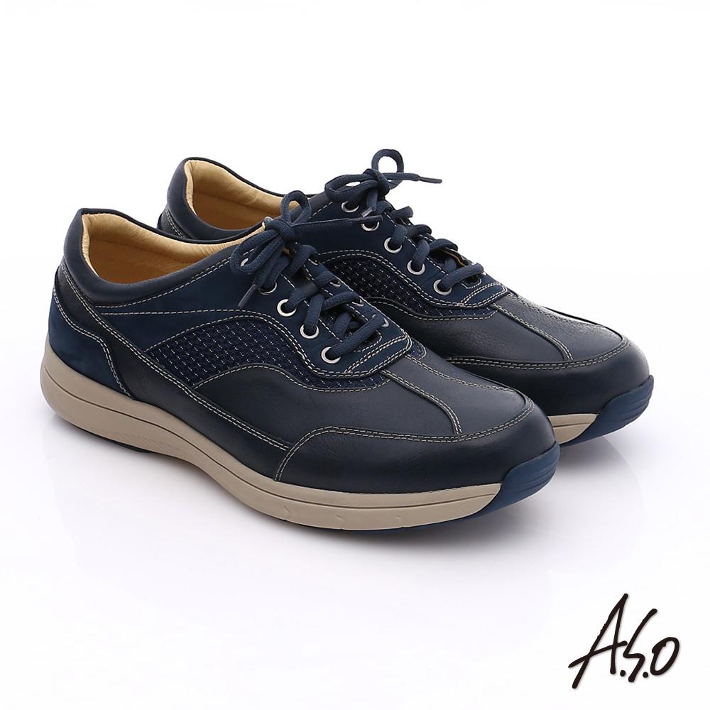 A.S.O 挺力氣墊 真皮絨面輕量抗震休閒鞋 藍