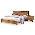 時尚屋 卡斯帕柚木床箱型6尺加大雙人床(不含床頭櫃-床墊)