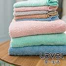 Lovel 頂極輕柔棉超細纖維二件組(毛巾+方巾)
