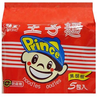 味王 王子麵黑胡椒(5入x1袋)