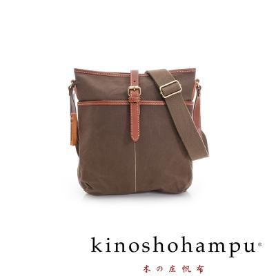 kinoshohampu 時尚皮帶釦設計帆布斜揹/肩揹包 軍綠