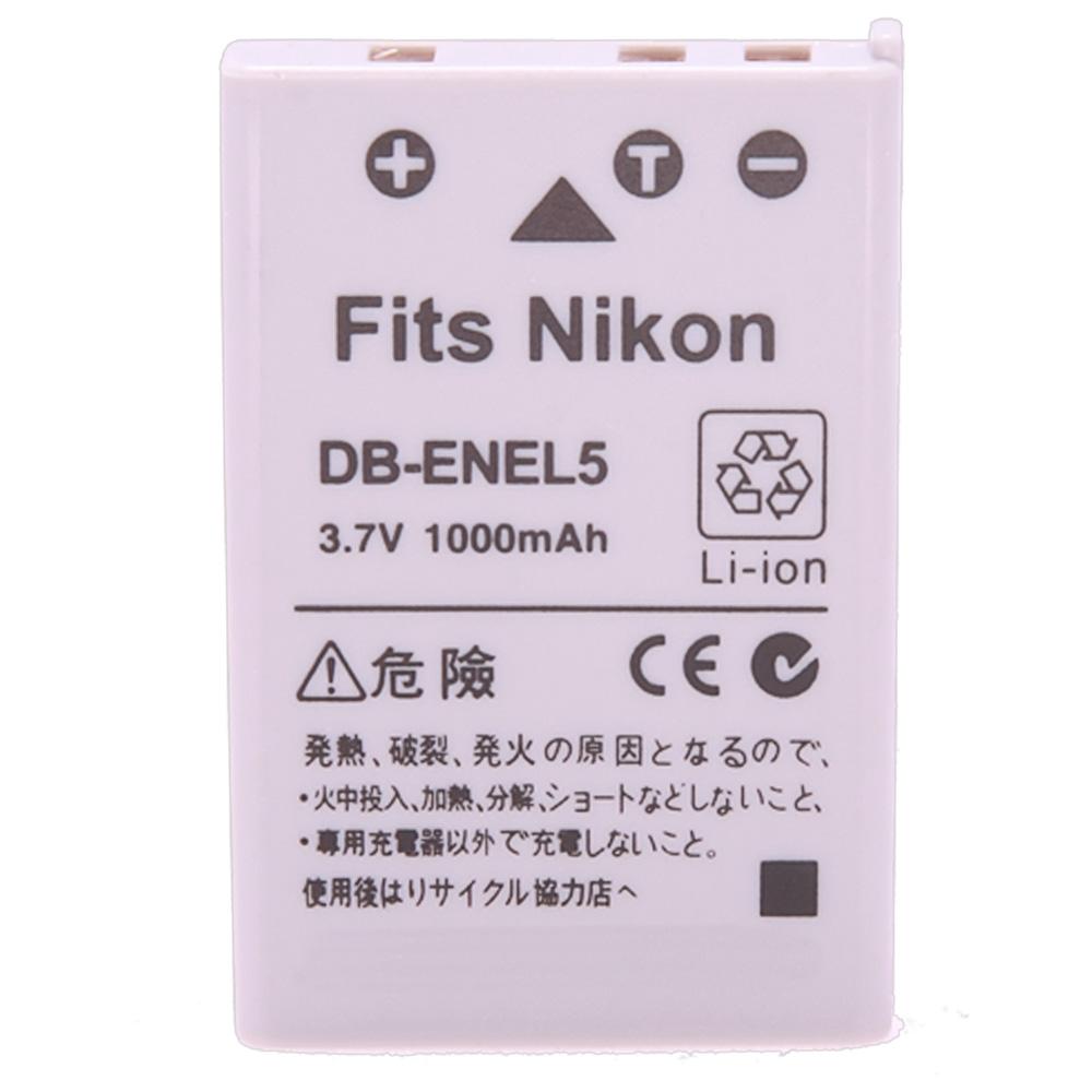 Nikon EN-EL5 相機專用鋰電池