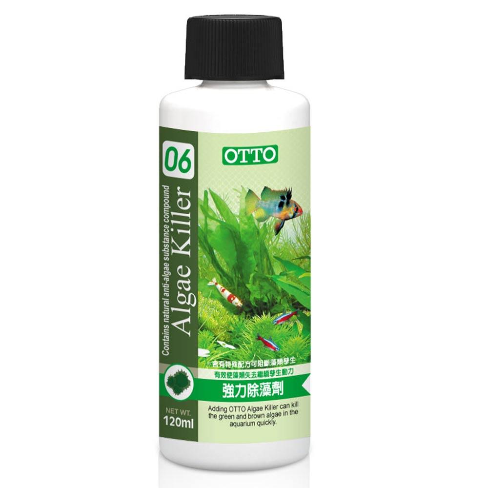 OTTO奧圖 強力除藻劑 120ml
