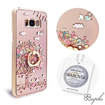 apbs Samsung Galaxy S8+ 施華彩鑽鏡面指環扣手機殼-相愛