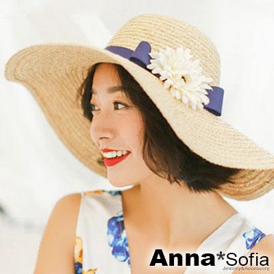 AnnaSofia-藍帶雛菊-拉菲草遮陽超大寬簷淑
