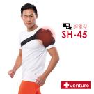 美國+venture醫療用熱敷墊-鋰電無線型-肩部SH-45