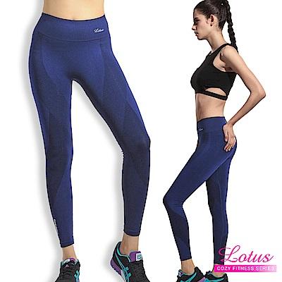 運動褲 修身織紋工藝微壓彈力運動褲-活力藍 LOTUS