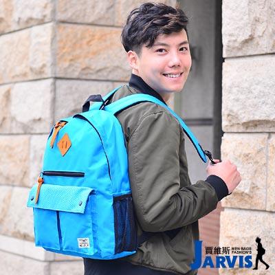 Jarvis 後背包 休閒多 ~亮力潮流~A013