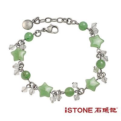 石頭記 白鋼東菱玉手鍊-許願星
