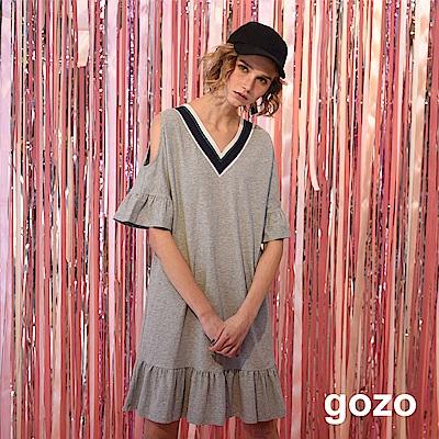 gozo 條紋V領挖袖波浪擺洋裝(三色)