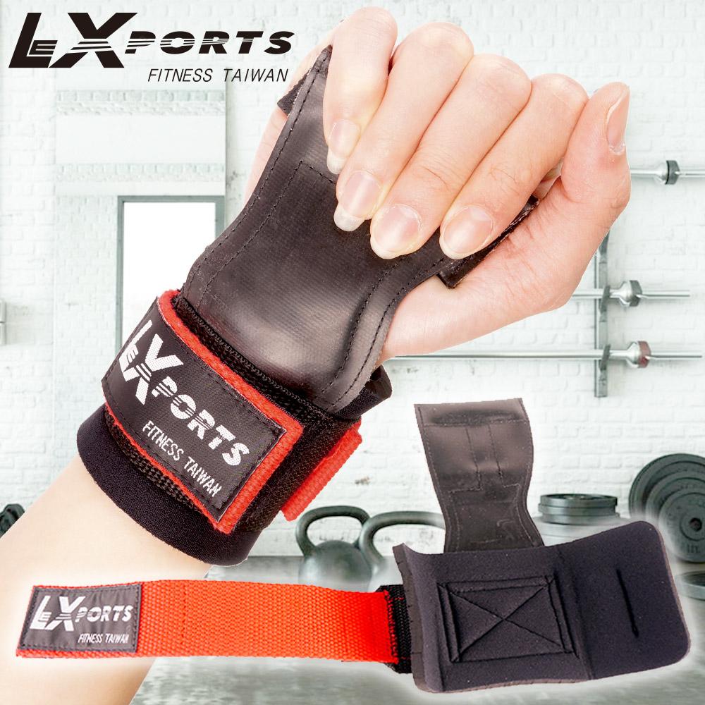 LEXPORTS 皮革專業拉力帶/助力帶