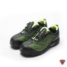 IronSteel T-044G 3D立體注射彩色網紋安全鞋 - 綠色