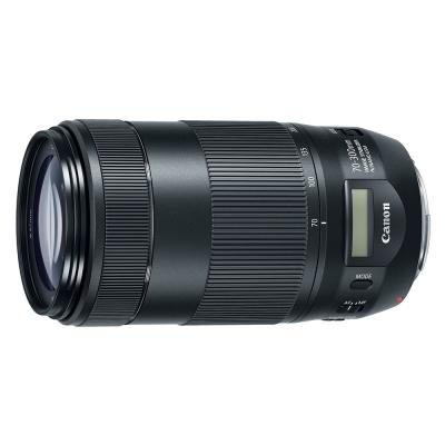 Canon EF 70-300mm F4-5.6 IS II USM望遠變焦鏡頭(公司貨)