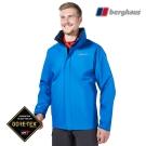 【Berghaus貝豪斯】男款GT防水透氣連帽外套H22MV2潛水藍
