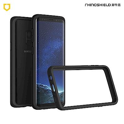 犀牛盾 Samsung Galaxy S9 Plus CrashGuard防摔邊框殼-黑色