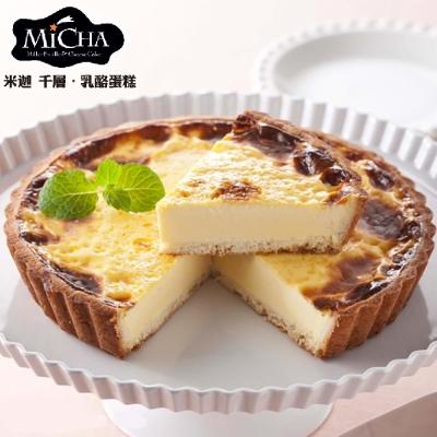 人氣乳酪專賣店-米迦-4盒原味布蕾派(600g±50g/盒)